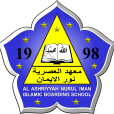WAKAF AL Ashriyyah Nurul Iman